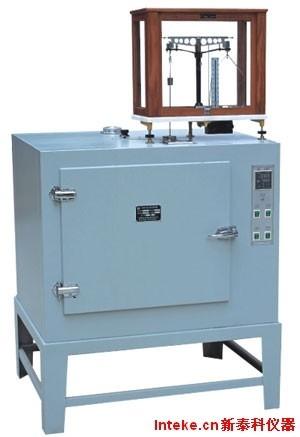 纺织材料回潮率测定_Y802N 型八篮恒温烘箱,宁波纺仪,通用类仪器代理
